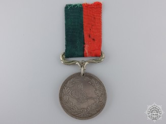 An 1855 Turkish  Medal for the Siege of Silistra