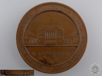 An 1860 Imperial Russian Moscow Academy of Commerce Medal