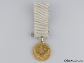 An 1862 Turkish Medal of Sishaneli Tufek in Gold