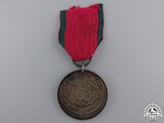 Turkey, Ottoman Empire. A Campaign Medal for Montenegro, c.1862