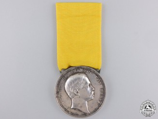 An 1868-1907 Baden Silver Civil Merit Medal
