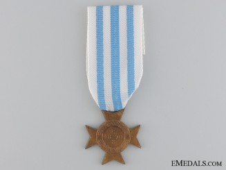 Brazil, Republic. An 1868-70 Campaign Cross for Paraguay