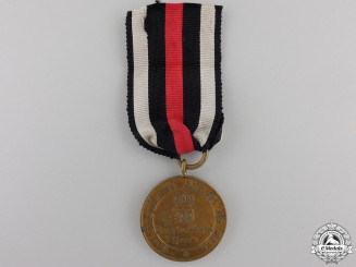 An 1870-1871 Prussian War Merit Medal