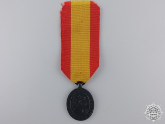 An 1874 Spanish Medal for the Defenders of Bilbao