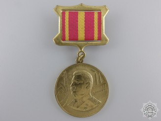 An 1879-1999 120th Anniversary of the Birth of Stalin Medal