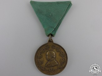 An 1892 Radetzky Memorial Monument Medal 1892