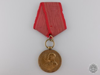 An 1893 Prince Ferdinand of Bulgaria Wedding Medal