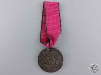 An 1897 Turkish Medal for the Greek War