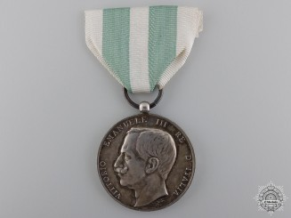 Sicily. An 1908 Earthquake Medal
