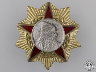 An Albanian Order of Scanderbeg; First Class