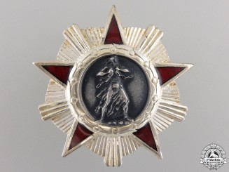 An Albanian Order of Liberty; People's Republic
