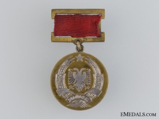 Albania. A State Prize Medal; Bronze Grade