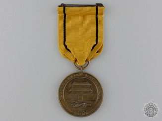 An American 1900 Navy China Relief Expedition Medal; Numbered