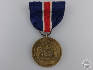 United States. A Missouri National Guard Service Medal 1917-1919