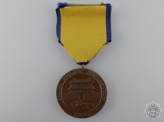 An American Navy China Relief Expedition Medal 1900-1901
