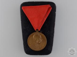 "An Austrian Commemorative Medal 1898 ""Signvm Memoriae"""