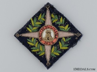 An Early and Rare Spanish Order of Merit; 1823 Version