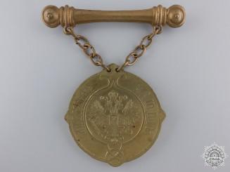 Russia, Imperial. A Collegiate Assessor's Medal