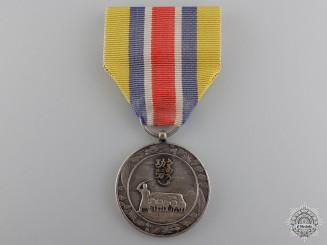 An Inner Mongolian Silver Merit Medal
