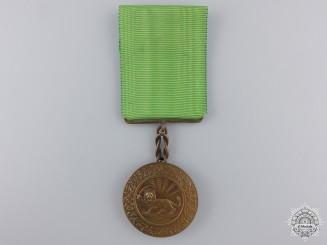 An IranianOrder ofHomayoun;Bronze Grade Medal