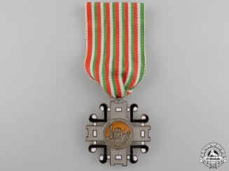 An Italian First War Balkan Campaign Cross