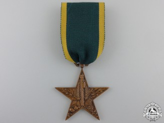 An Italian Rural Merit Star 1932; S.I.A.M. Roma Marked