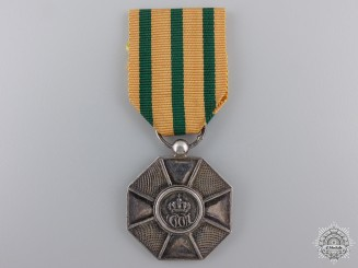 Luxembourg. An Order of the Oak Crown, Merit Medal