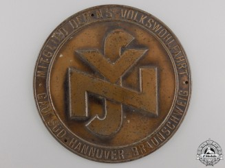 An NS Stamped Plaque