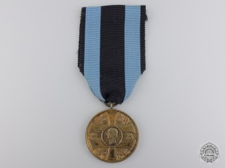 Slovakia. An Order of the Slovakian Cross, c.1941