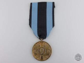 Slovakia. An Order of the Slovakian Cross, c.1941
