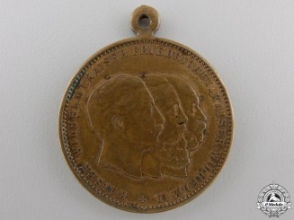 An Prussian 1888 Year of the Three Emperors Medal