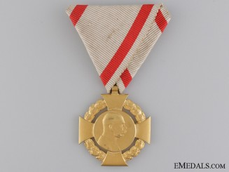 An Unusual 1848-1908 Austrian Commemorative Cross