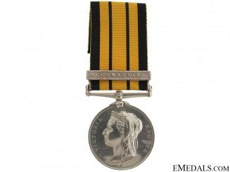 Ashantee Medal 1873 - Rifle Brigade
