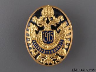 Austrian Army Badge 1915