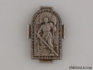 Austro Hungarian Army Regimental Badge 1916
