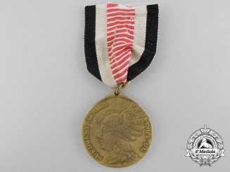 A 1904-06 Southwest Africa Campaign Medal