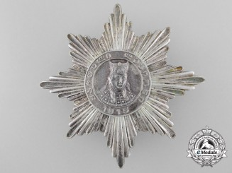 A Georgian Order of Queen Tamara; Third Class Breast Star