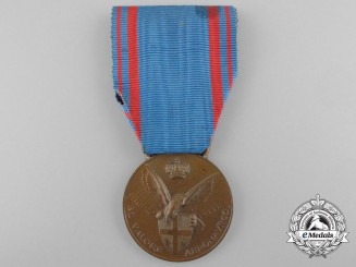 A Second War Period Italian Aeronautic Valour Medal; Bronze Grade