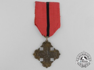 Czechoslovakia, Republic. A Cross for Volunteers 1939-1945