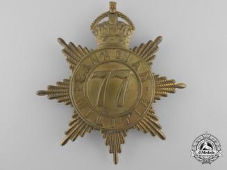 A 77th Wentworth Regiment Canadian Militia Helmet Plate c. 1908