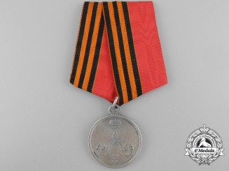 An Imperial Russian Medal for the Subjugation of Chechnya and Daghestan