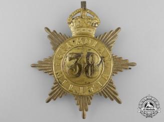 A 38th Regiment (Dufferin Rifles of Canada) Canadian Militia Helmet Plate c. 1908