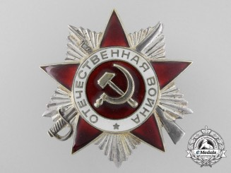 A Soviet Russian Order of the Patriotic War; Second Class
