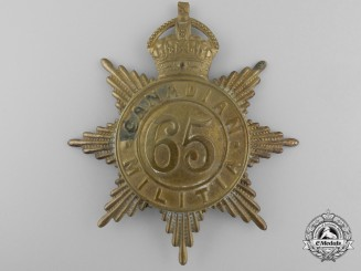 A 65th Battalion (Mount Royal Rifles) Canadian Militia Helmet Plate c. 1908