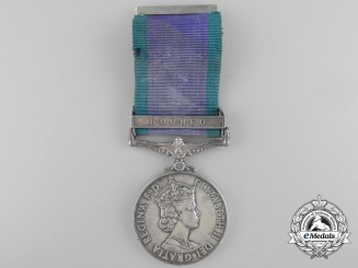 A General Service Medal 1962-2007 to Ordinary Seaman F.D. Tudor; Royal Navy