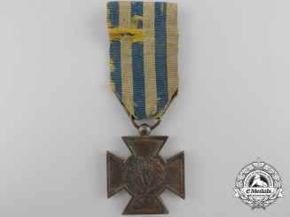 A 1830-1831 Dutch Hasselt Cross for the Belgian War