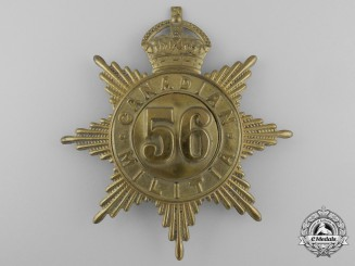 A 56th Regiment (Lisgar Rifles) Canadian Militia Helmet Plate c. 1908