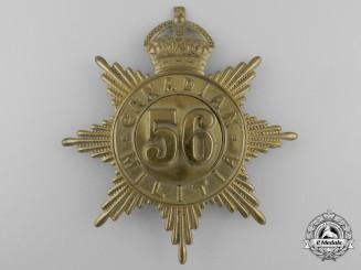 A 56th Regiment (Lisgar Rifles) Canadian Militia Helmet Plate c. 1908