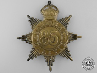 A 85th Regiment (later Le Régiment de Maisonneuve) Canadian Militia Helmet Plate c. 1908