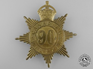 A 90th Regiment (Winnipeg Rifles) Canadian Militia Helmet Plate c. 1908